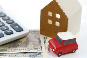 個人再生手続で支払わなければならない金額を決める清算価値とは?