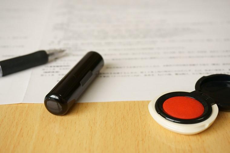 主債務者の個人再生による連帯保証人への影響(リスクと対応)